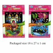Foil Scratch/Sticker Kits 2 Assorted