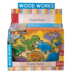Wood Works Dino & Vehicles Puzzle CDU