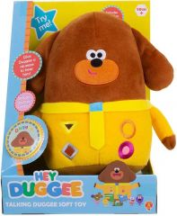 Hey Duggee - 23cm Talking Duggee Soft Toy in Box