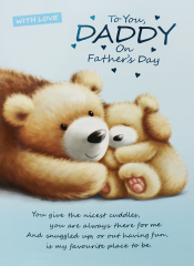 Father's Day Card - Daddy