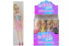 It's Girl Stuff - 28cm Fashion Doll in CDU