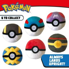 Pokemon - 4 Inch Poke Ball Plush