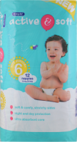 Dimple Active & Soft Nappies Size 6, 16+kgs (35+lbs), 12's