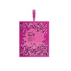 Mad Beauty Pink Sequin Bag - Lip Gloss