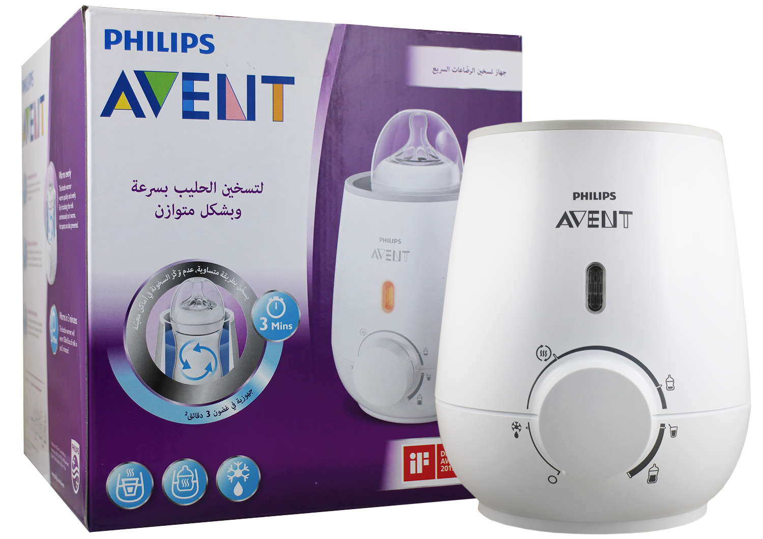 Ready In 3 Minutes Philips Avent Fast Bottle Warmer
